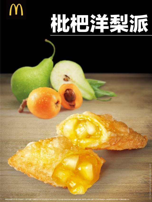 """网曝""""万磁王""""《黑凤凰》故事线 成基诺沙统治者"""