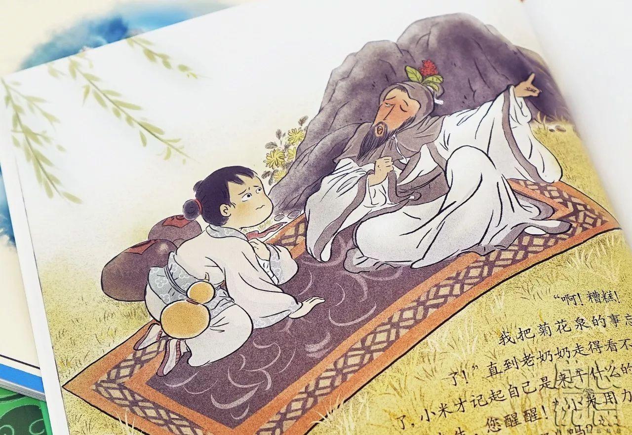 付辛博和颖儿的婚礼请柬被曝光,粉红色精致可爱
