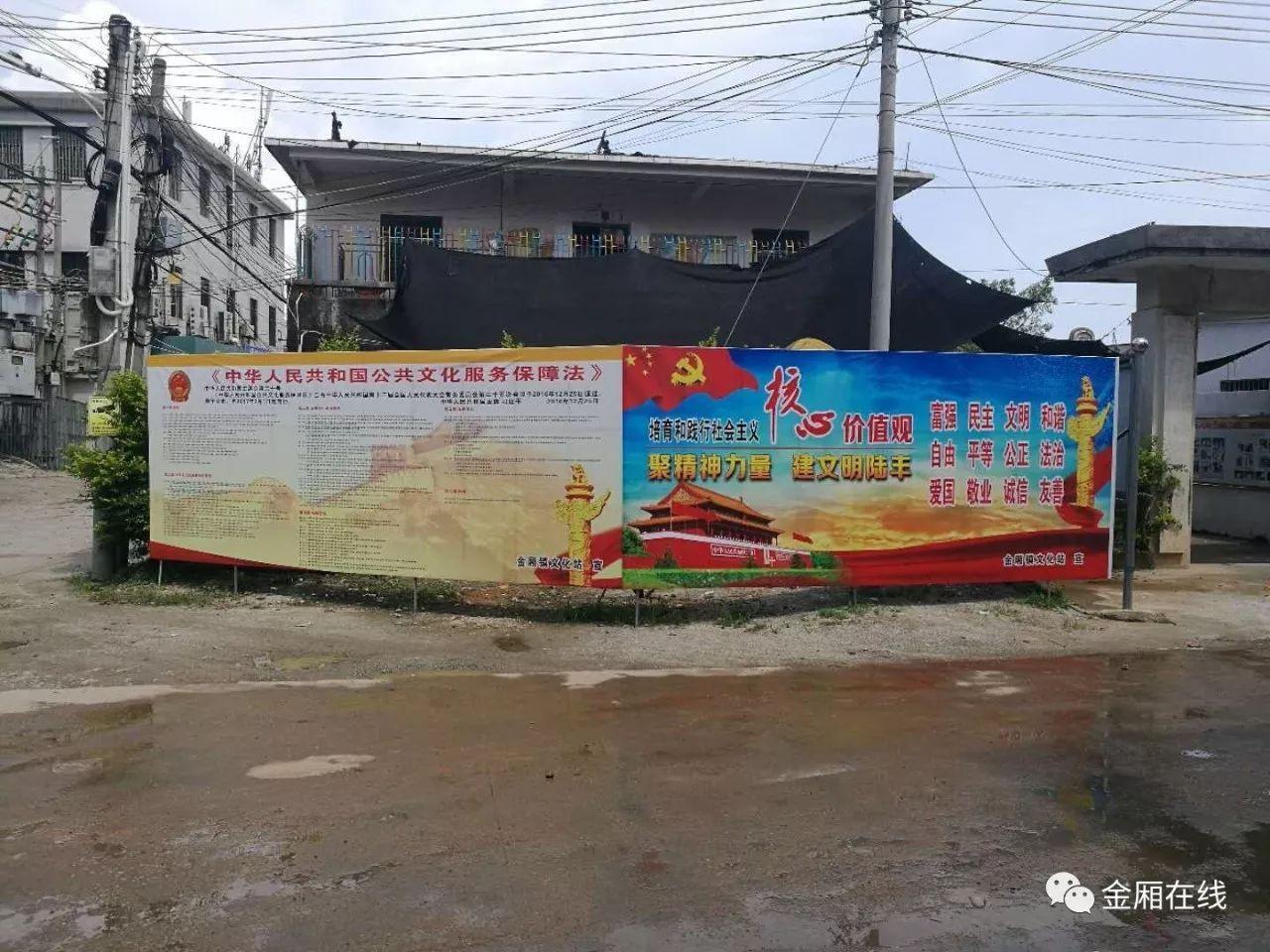 """来金厢镇文化站,激活你的""""文艺生活值"""""""