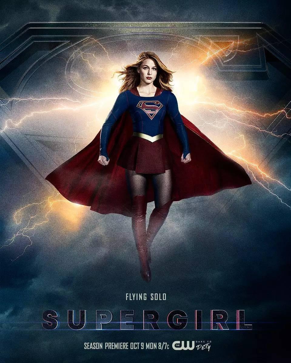 欧美�9��y�.�_超级少女 第三季 supergirl season 3 (2017)