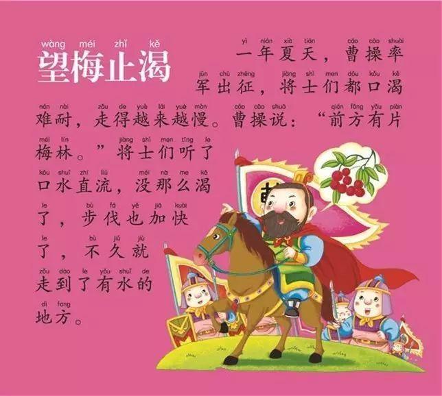 文明,是中华民族特有的精华文化之一,是中华5000年符号v文明的步骤.金蝶kis期末调汇操作成语图片