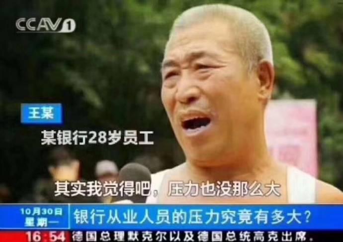 """""""无色彩,不青春"""" 首届永嘉石桅岩彩虹跑火热开跑"""
