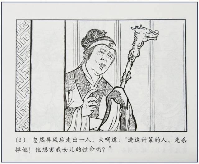 林彬杨:把精准和实效贯穿于脱贫攻坚全过程