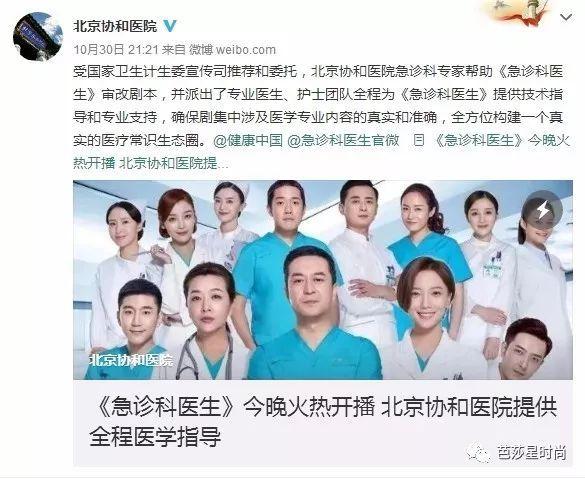 陈红机场拒绝粉丝礼物 陈凯歌全程臭脸 最大牌的明星夫妻档