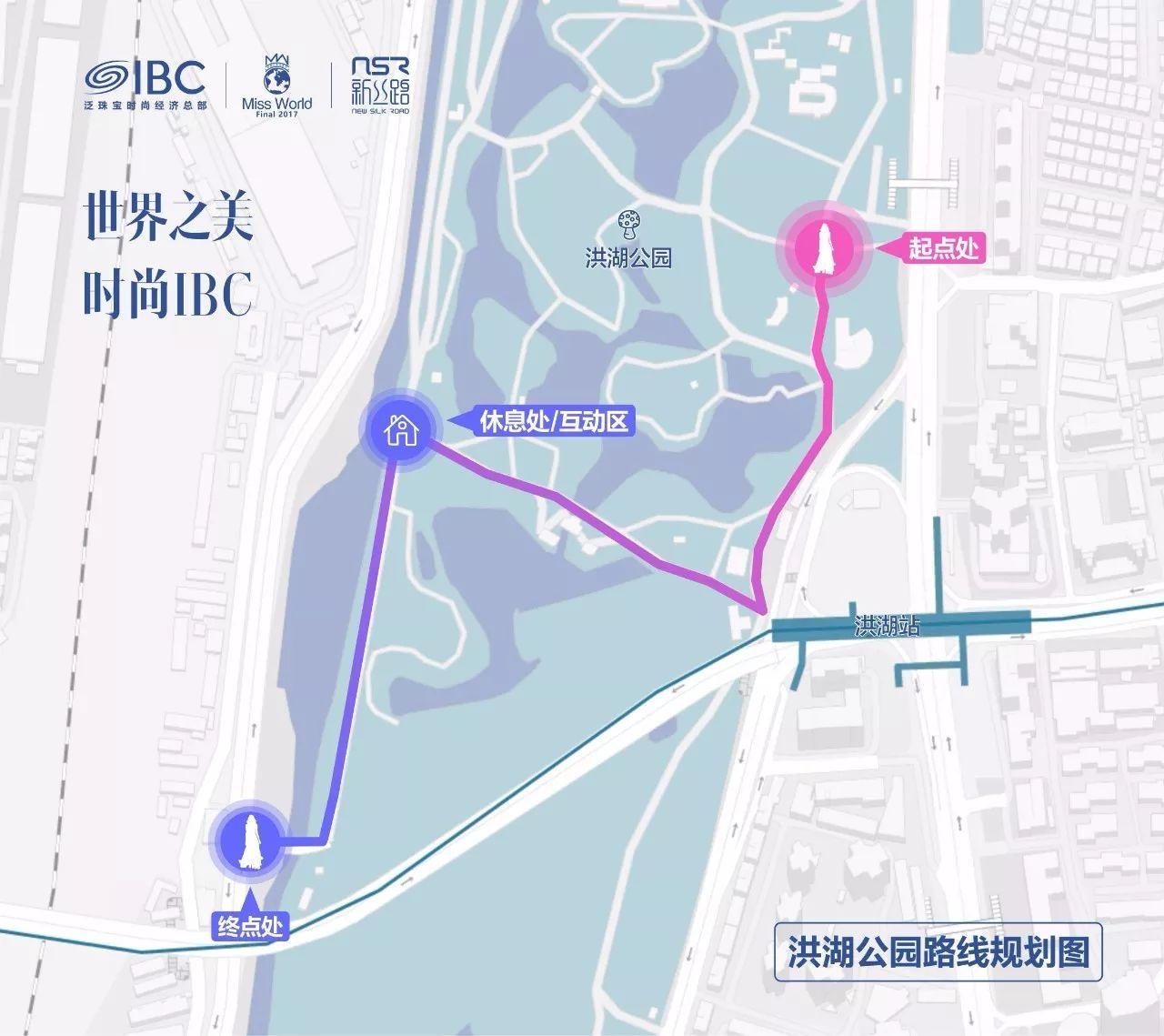 (洪湖公园路线规划图)