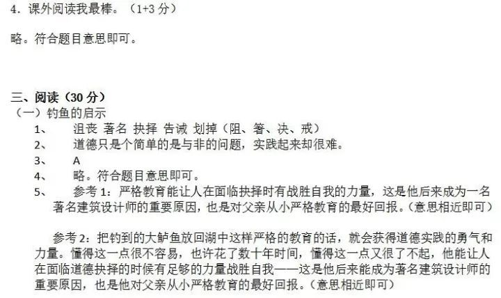 张翰怒怼吴京 到底是吴京炒作还是张翰耍大牌?