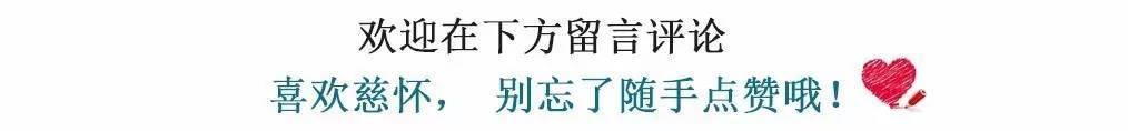 陈翔六点半签约艺人腿腿去世, 出事前正筹备婚礼!