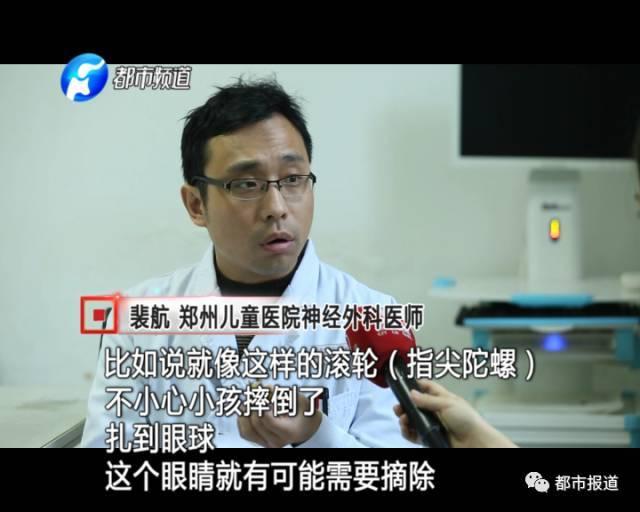 刘强东闲时会教章泽天看财报!要做投资,你总得能看懂财务报表吧!