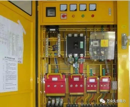 分配电箱与开关箱的距离不得超过30m,开关箱与其控制的固定式用电设备图片