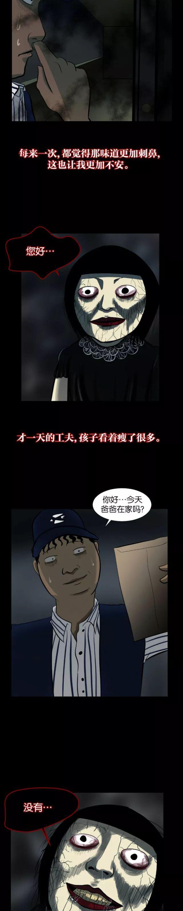 从郭敬明被指控性骚扰谈韩寒,看到上海文学圈肮脏比过娱乐圈下流