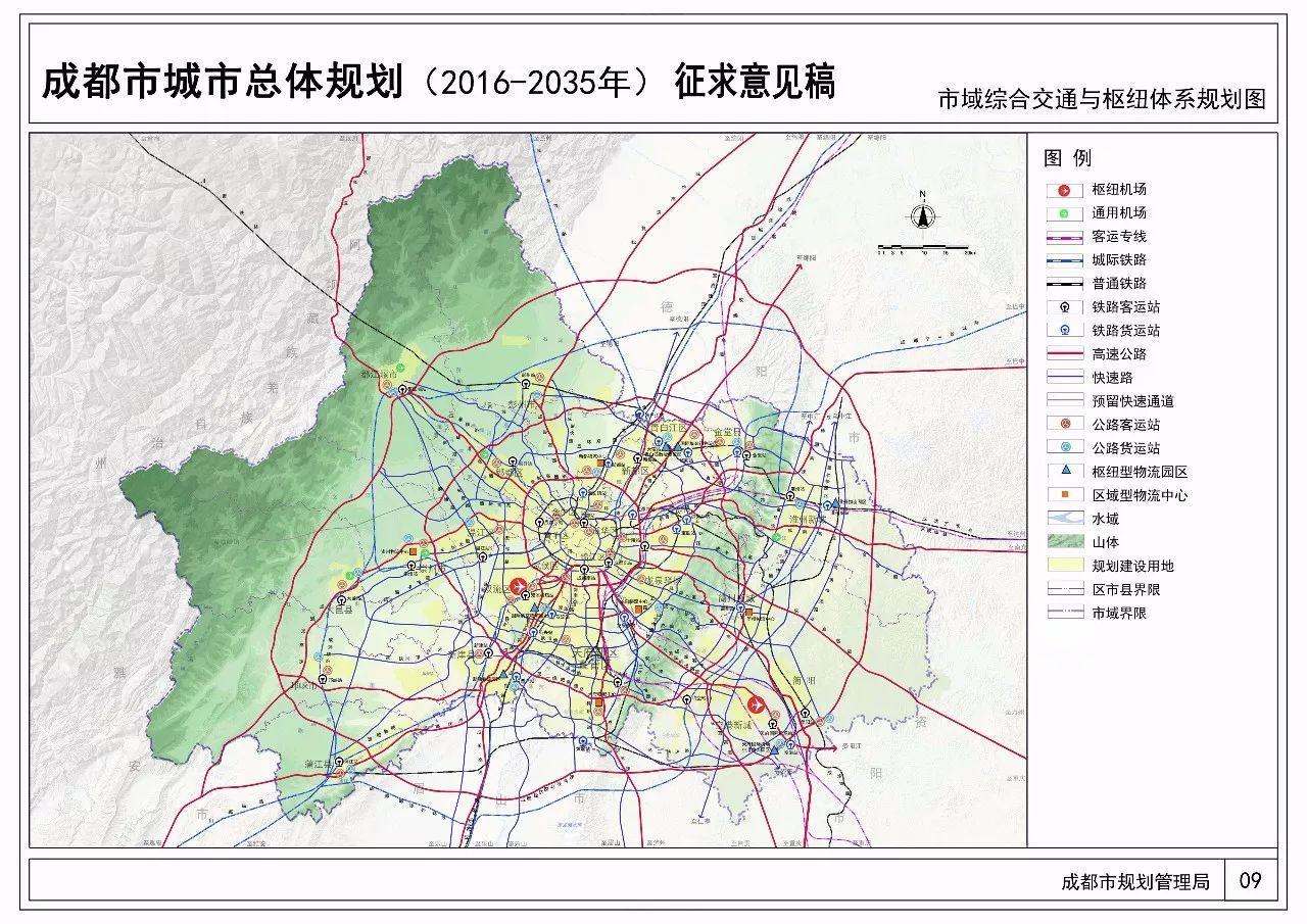 龙泉驿规划图2030
