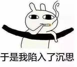 黔中泉总经理李辉辞职 董事长霍泉暂代其职(图)