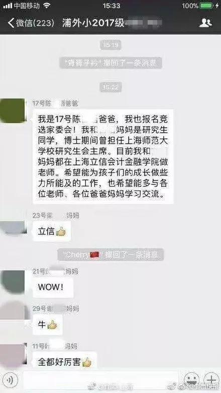 44岁的贾静雯说自己逆生长靠的爱情?别胡扯了,明明是精华!
