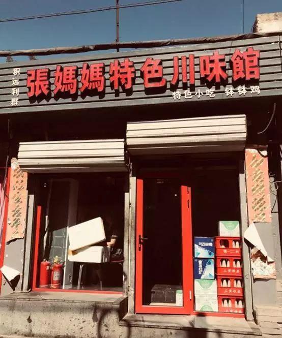 """禅城区祖庙街道对辖区内14条内河涌开展""""五清""""行动"""