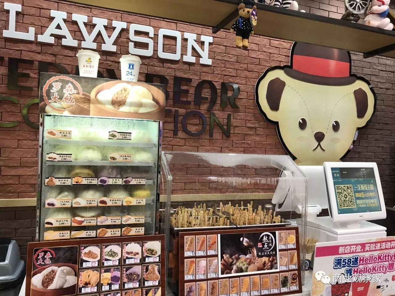 """关于罗森南京便利店销售纪录,消费者是这样被""""种草""""的图片"""