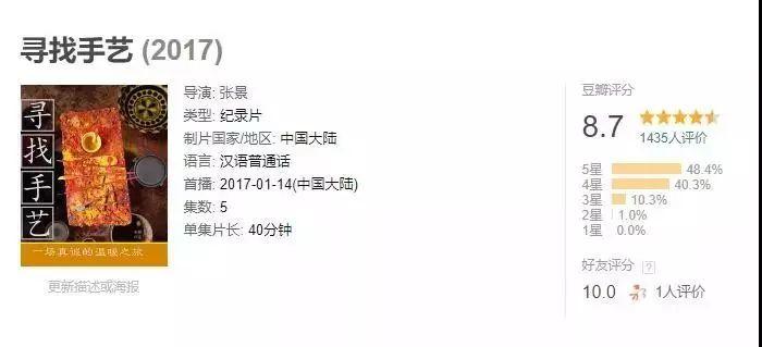 终于定了 2017五莲第七届刘家南山樱桃文化节开幕式明星云集