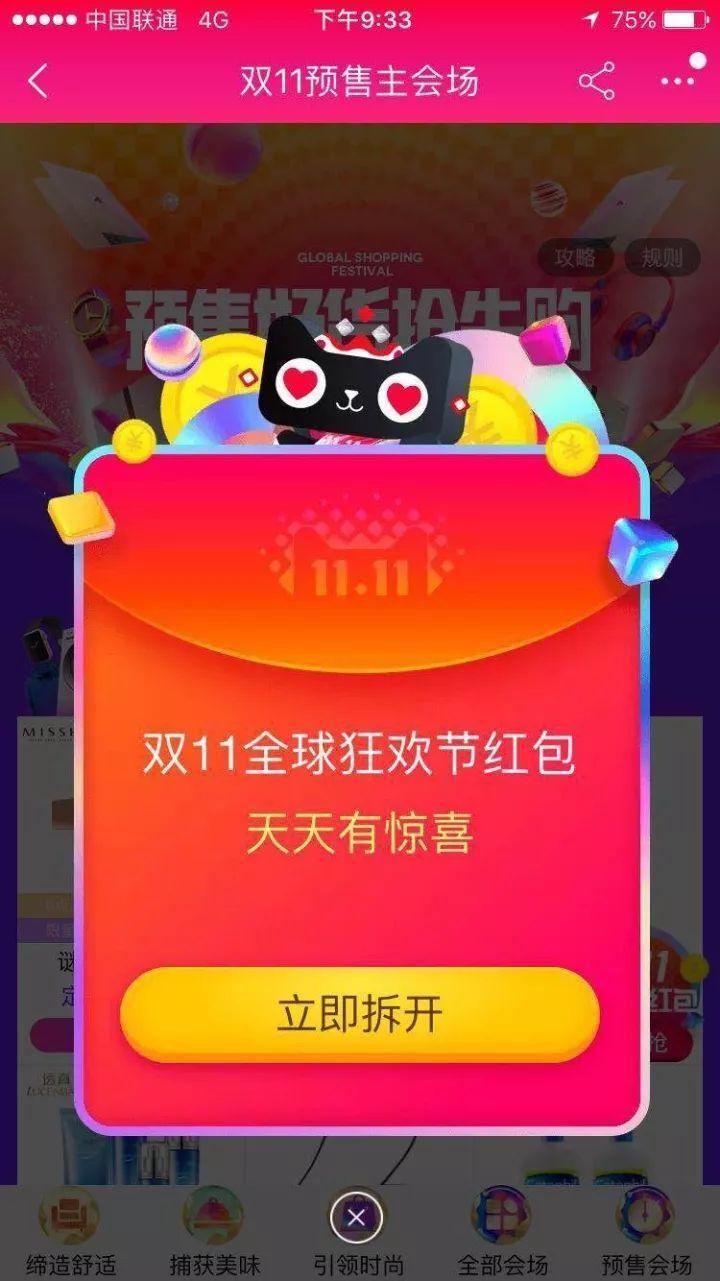 不停收购的背后:郭台铭想把鸿海打造成台湾三星?
