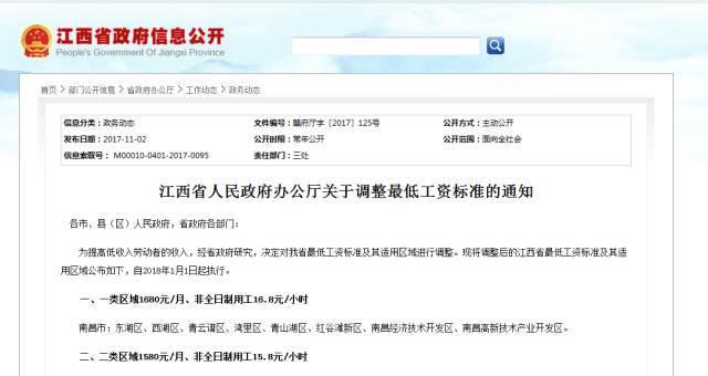 MF+军事|韩国防部:美将出动航母战斗群参加10月韩美联演