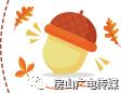 注意了!8月1日起杭州公租房申请不需再提供这些材料