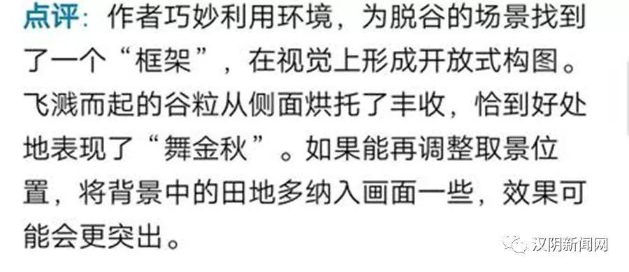 中共史上最大的叛徒,如果不是他台湾早已收复