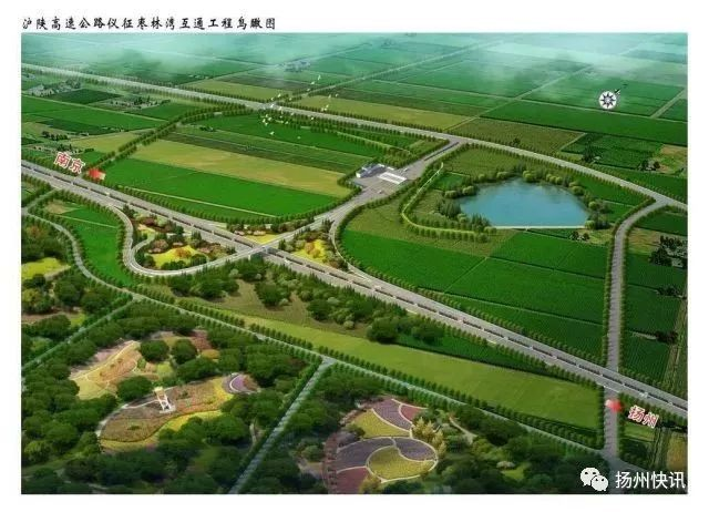52亿!沪陕高速仪征枣林湾互通初步设计获批图片