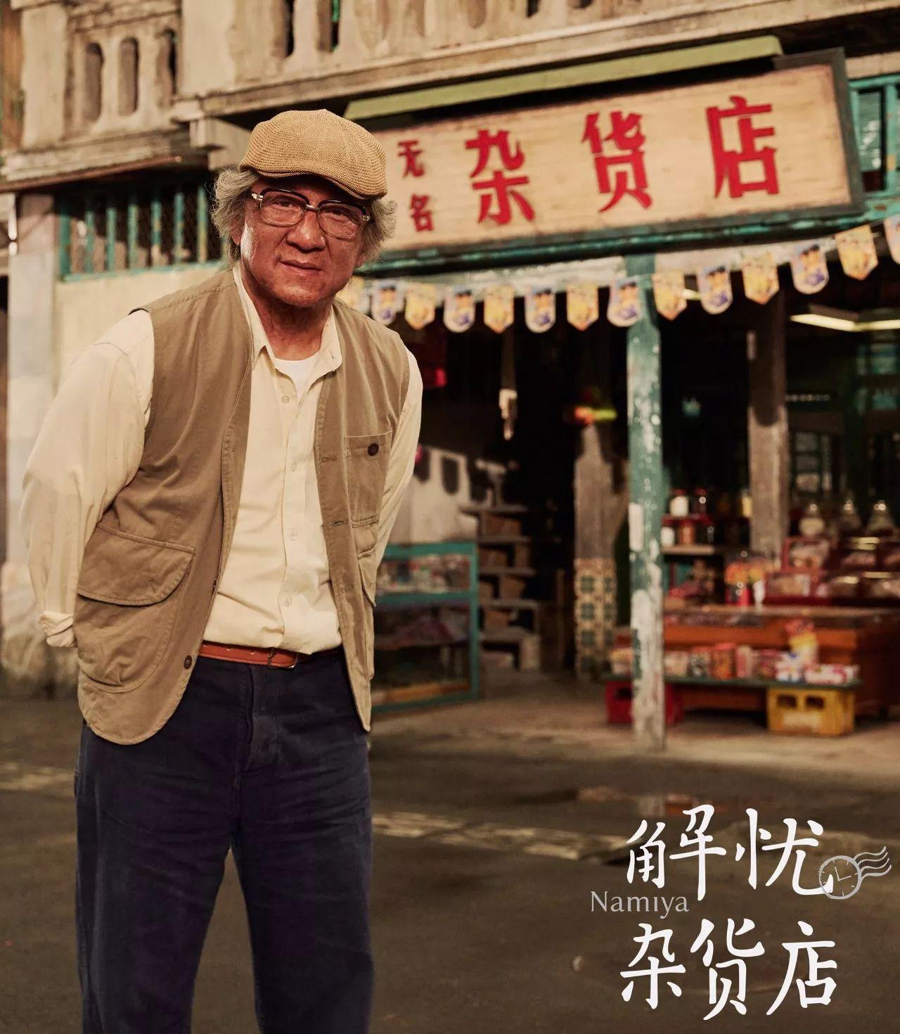 """杨超越:我只是一个娱乐至死的时代""""牺牲品"""""""