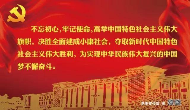 """陇南市武都区""""农村淘宝""""为群众累计代购网货70万单5700万元"""