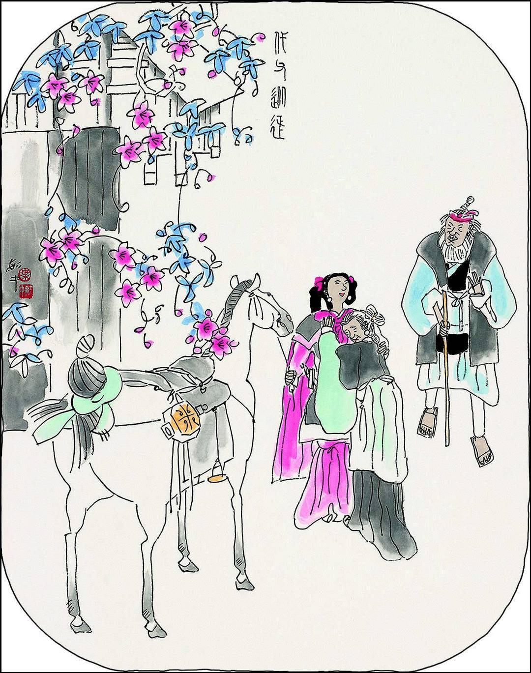 延禧攻略:愉妃临阵反水,揭发纯妃,而皇后越来越做,被打入冷宫