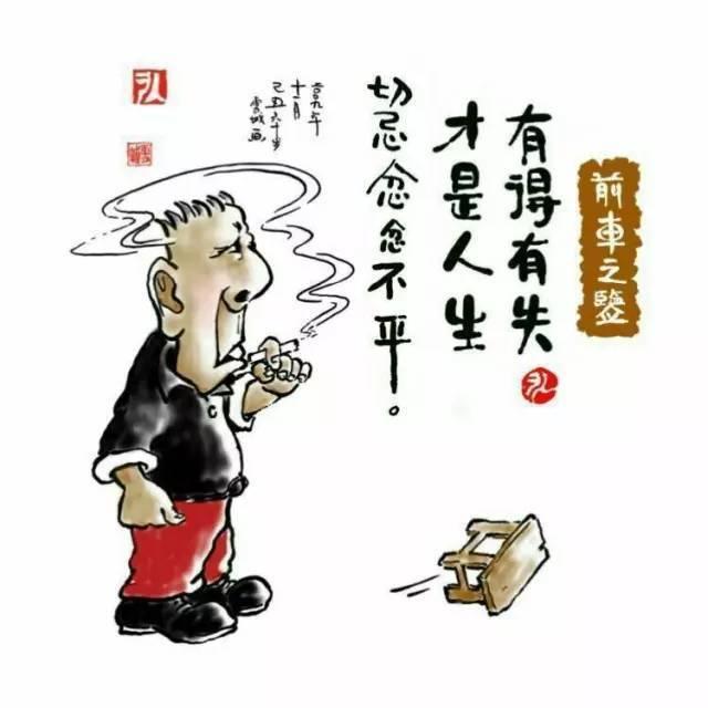 南充空气环境质量排名出炉,高坪区、嘉陵区、阆中市、南部县、蓬安县被点名!