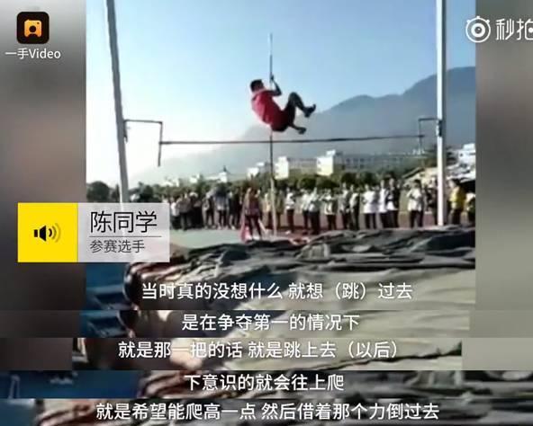 中国战机突破雷达新技术 美专家羡慕的直流口水