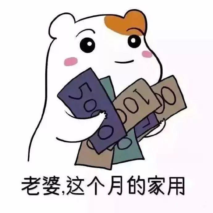 笑喷!某餐馆挂横幅:《舌尖上的中国》差点推荐!网友:我差点上清华北大…