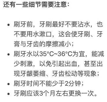 郑恺32岁生日,邓超为他庆生还说要永远为他按摩