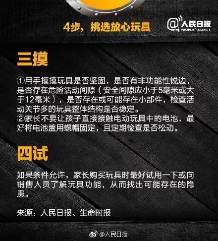 【新苗商】11月2日最新苗木求购信息,免费发布,每天更新