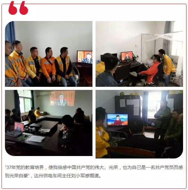 江苏检察机关依法批准逮捕骗取出口退税案9名嫌犯