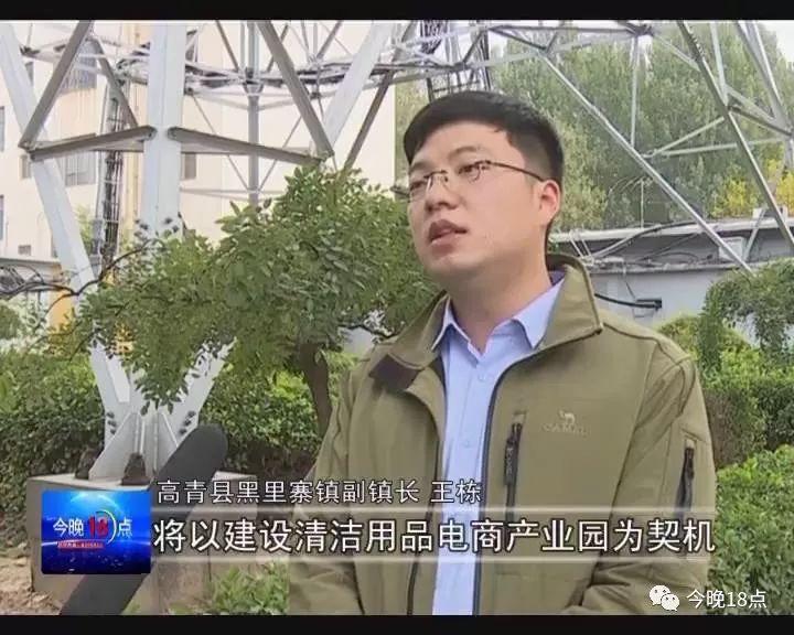 中国女排确定瑞士赛队长,28岁的她曾是世界杯功臣