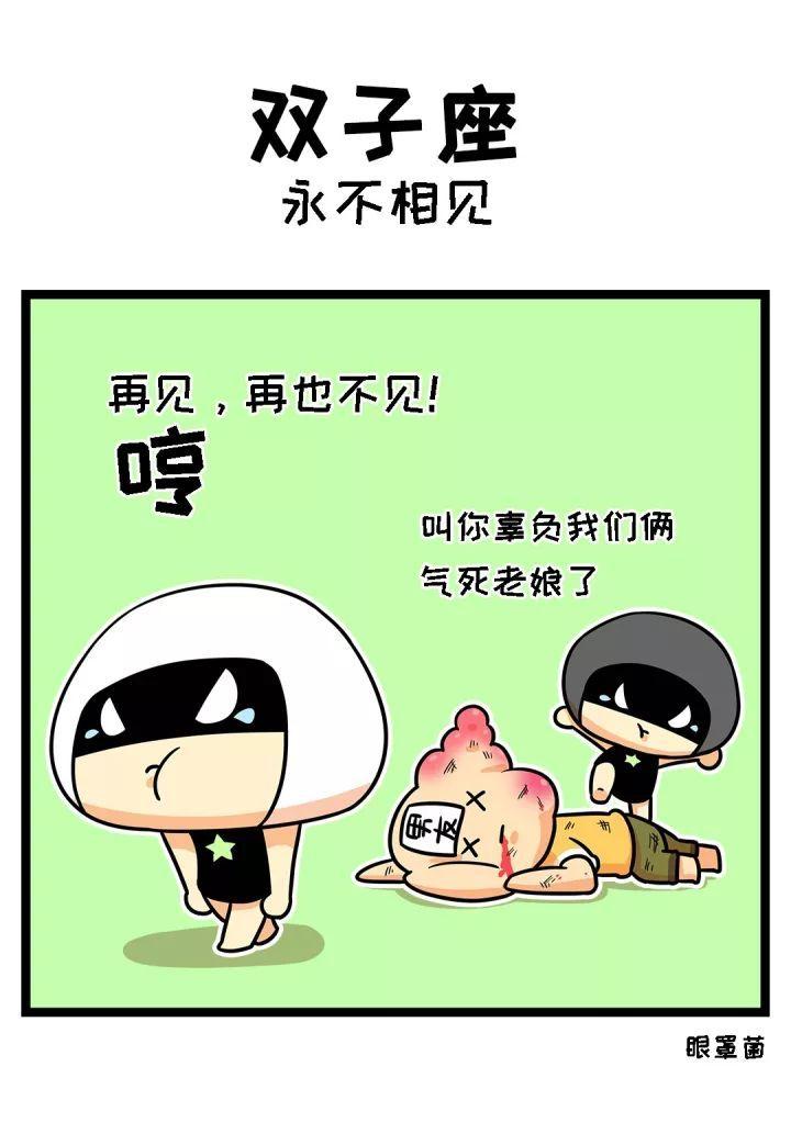 陈奕迅学公鸡拜年,太可乐!你让公鸡们怎么看?
