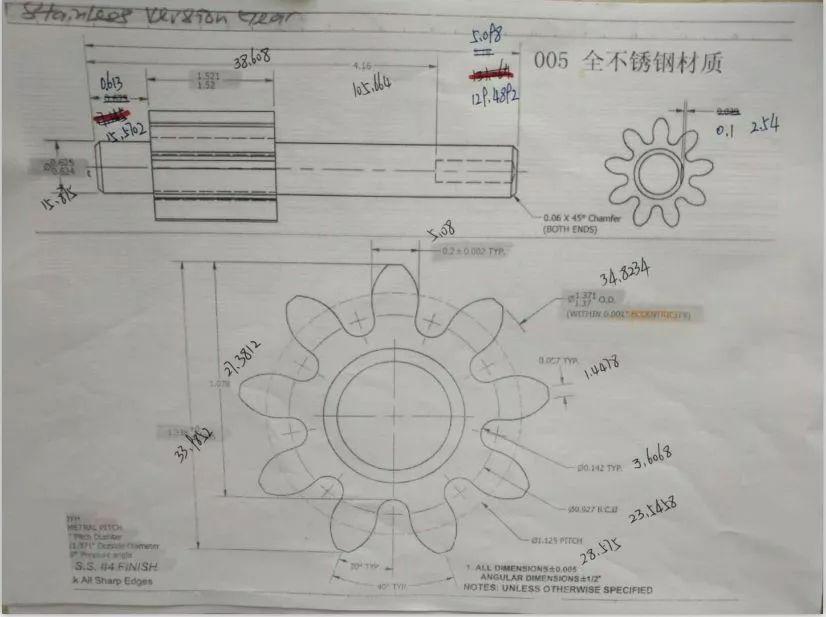cnc加工图纸三视图