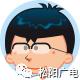 趣游大观园 细品红楼梦4:林黛玉的住所—潇湘馆