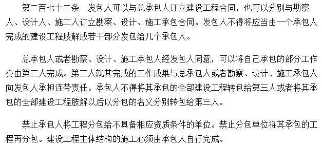 北京楼市突传大消息,1100家上市公司疯狂抛售房产,楼市要变天了!