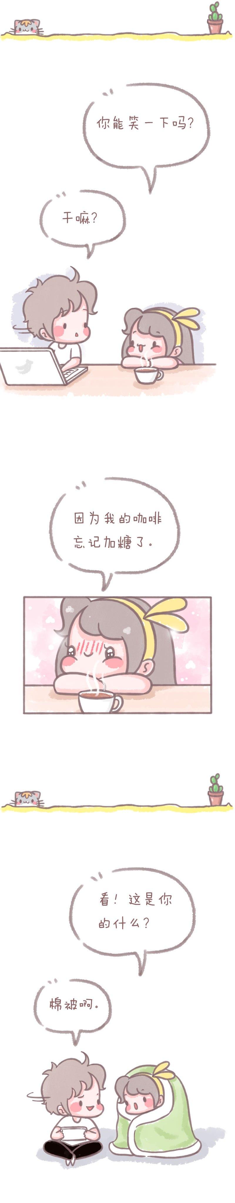"""《奔跑吧》第六期抢先看, 鹿晗、迪丽热巴正面交锋""""相爱相杀"""""""