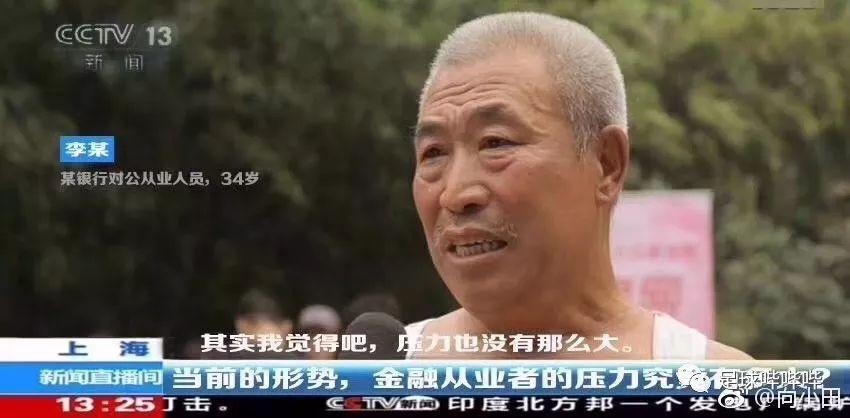 赵丽颖冯绍峰:你hold不住的男人,才是渣男!