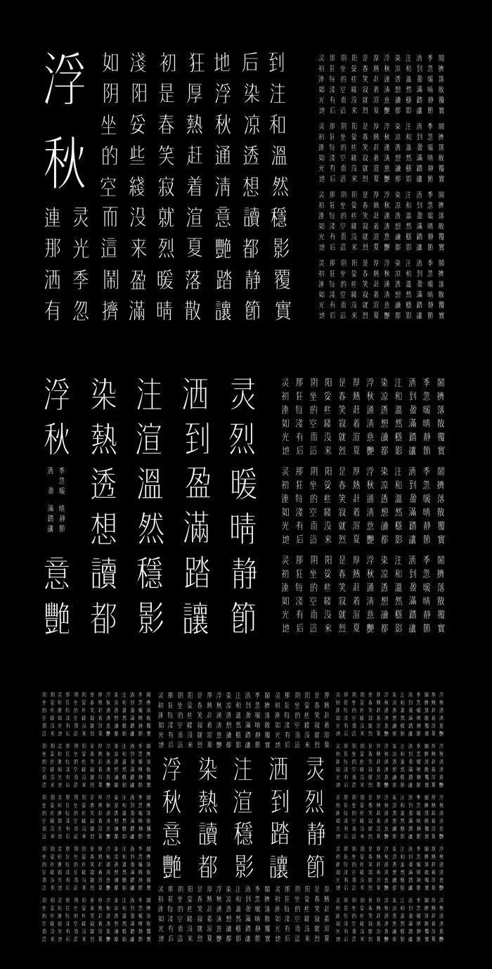 中国历史上从草根起家的三个皇帝: 历经磨难, 受尽屈辱, 终成一代帝王