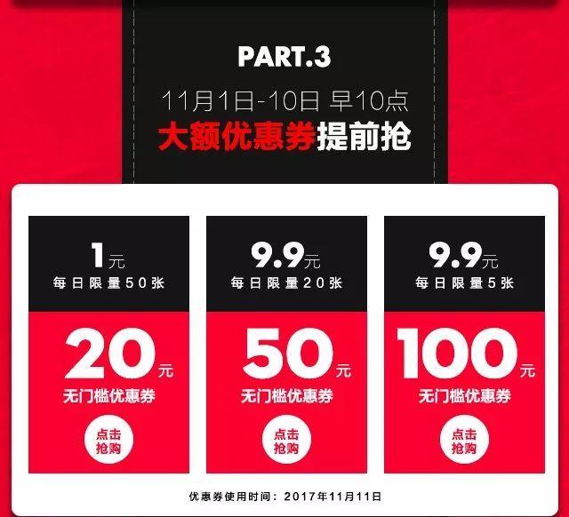 黄埔成绩永远第一,毛泽东亲荐入党周恩来称其将才,战场屡立奇功