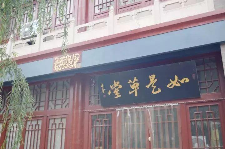 """天坤国际""""2017全国高铁人才培养高峰论坛""""圆满举办"""