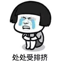 大红门市场疏解真让沧州商品房交易量涨一倍?