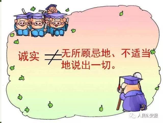 """女游客""""手滑""""摔断30万玉镯跑路?店家否认炒作"""