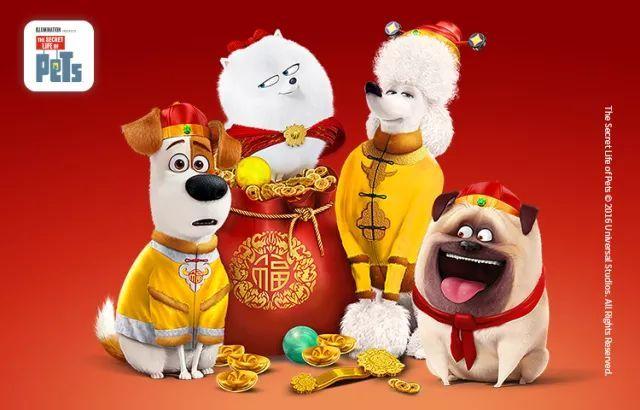 传递正能量,《中国建设银行狗年压岁金》欢乐上市!图片