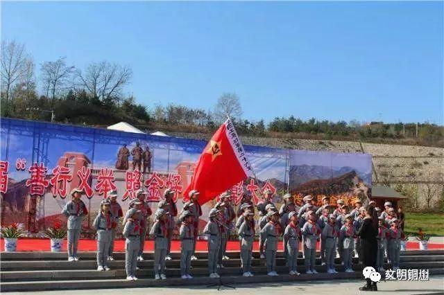 舞蹈《映山红》,《共圆中国梦》,《踩雨》,《张灯结彩》,歌曲《军营