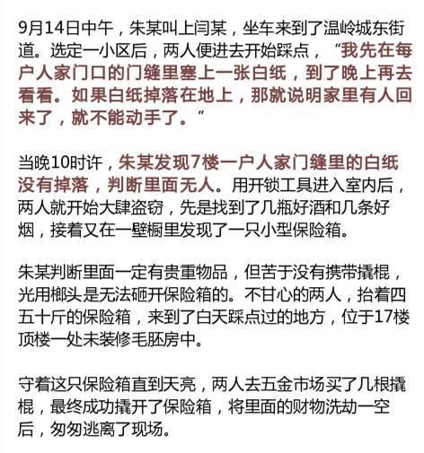 """徐悲鸿捐一捆作品助""""民国第一侠女""""施剑翘"""