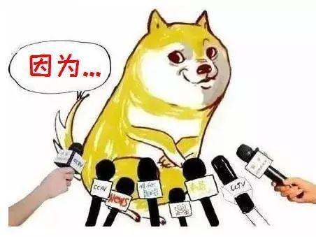 机情烩:今日手机战绩 苹果/华为旗鼓相当 坚果直上前三!